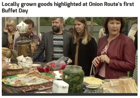 err-news-buffet-day