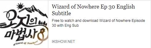 wizard of nowhere (Korea)