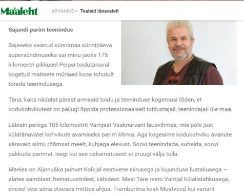maaleht_rein sikk