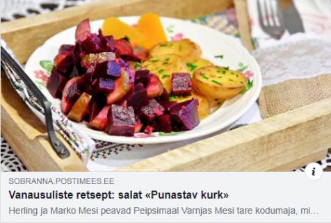 sobranna.postimees.ee